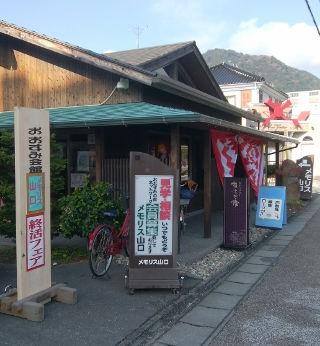 161200memorisyamaguchi.jpg