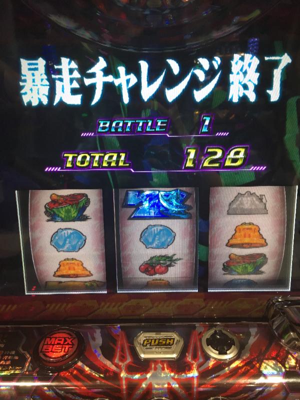 170305.11