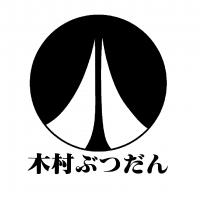 木村ぶつだんロゴ01