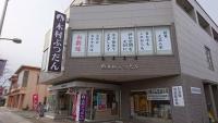 寒河江駅前通りにございます(^^)