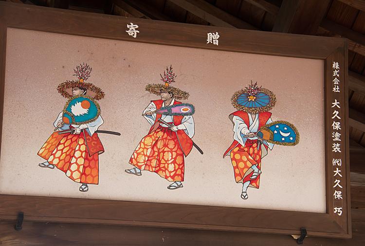 滝宮天満宮-滝宮念仏踊の額