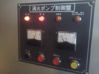 屋内消火栓 ポンプ(加圧送水装置)制御盤 運転 小林消防設備