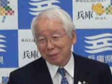 20170221井戸敏三兵庫知事