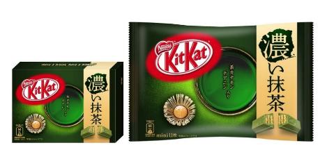 20170307キットカット濃い抹茶