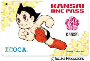20170323KANSAI ONE PASS Y2000