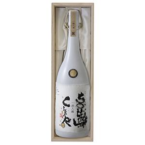 20170324沢の鶴純米大吟醸一酒入魂