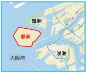 20170413夢洲位置図
