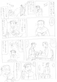 xxx01_02.png