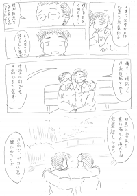 xxx01_04.png