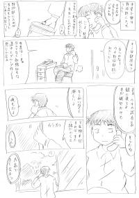 xxx02_01.png