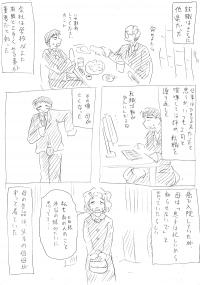 xxx03_03.png