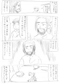 xxx05_03.png
