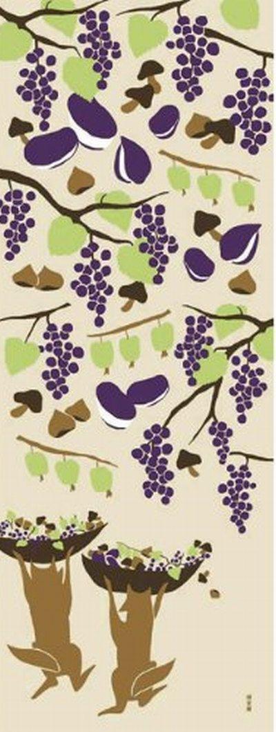 きつねと葡萄