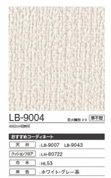 LB9004.jpg