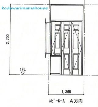 z74.jpg