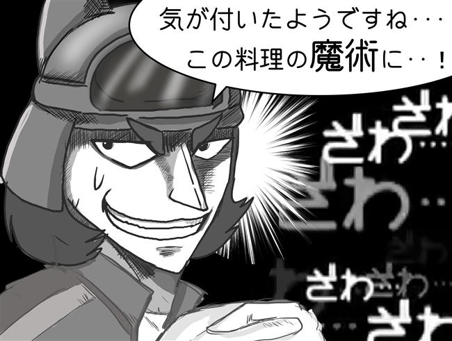 kaijijij2.jpg