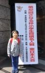 第42回小学生名人戦東日本大会①