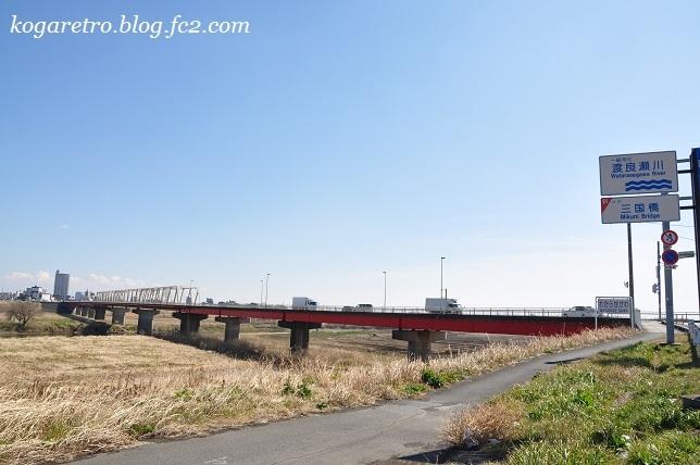 三国橋の話し