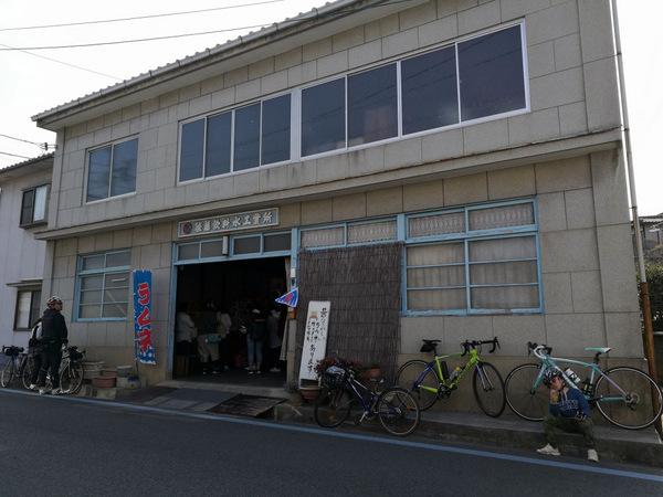 しまなみ海道17.3.19⑱