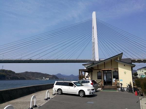 しまなみ海道17.3.19⑬