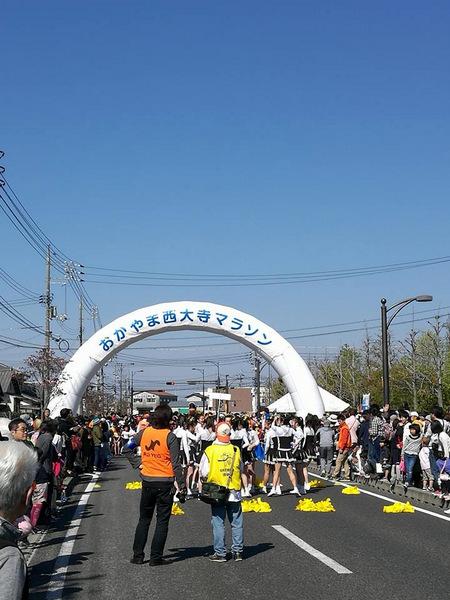 西大寺マラソン2017③