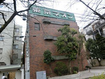 東京ネオン11
