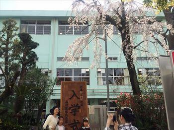 2017・4・6大井第一小学校入学式3