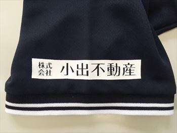 ポロシャツ2_R