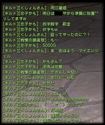 DN 2017-04-20 23-46-01 Thu