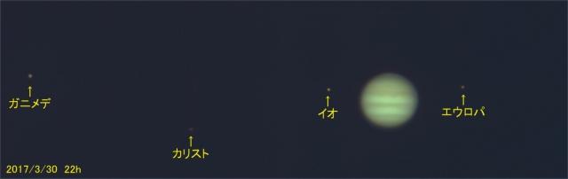 木星衛星_20170330I_video 22-24-31