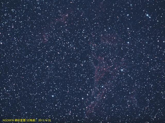 NGC6979_20170428G_665673x6.jpg