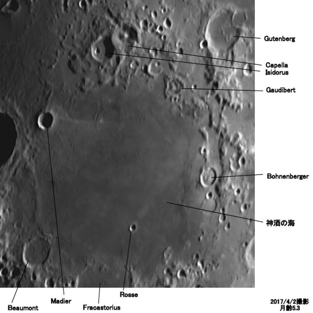 moon_pic_surface_Langrenus07.jpg