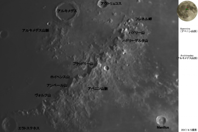 moon_pic_surface_Montes_Apennins.jpg