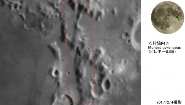 moon_pic_surface_Montes_Pyrenaeus.jpg