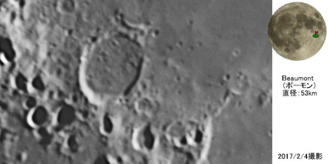 moon_pic_surface_crater_Beaumont.jpg