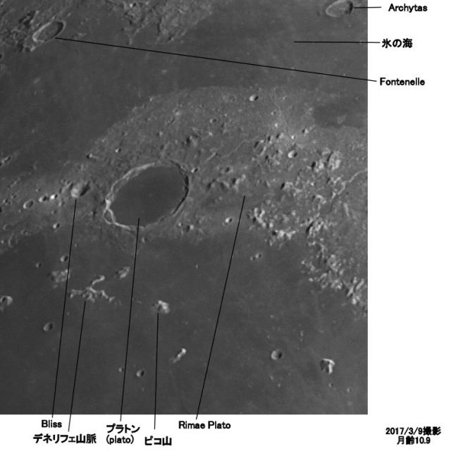 moon_pic_surface_plato01.jpg