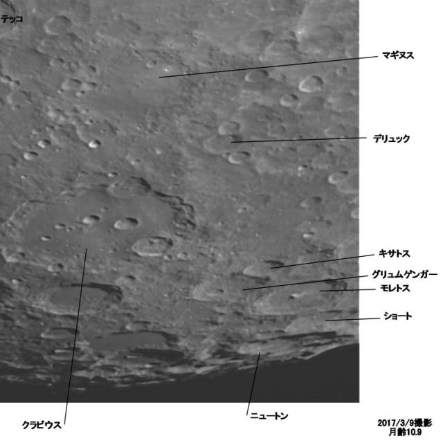 moon_pic_surface_tycho03.jpg