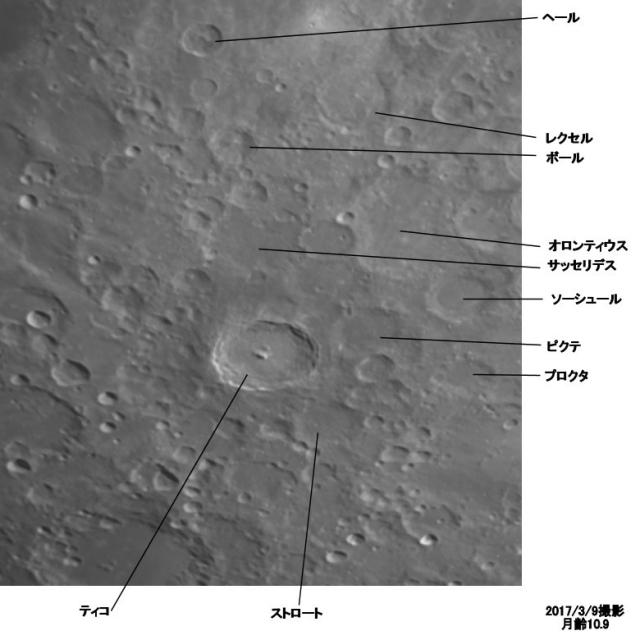 moon_pic_surface_tycho04.jpg