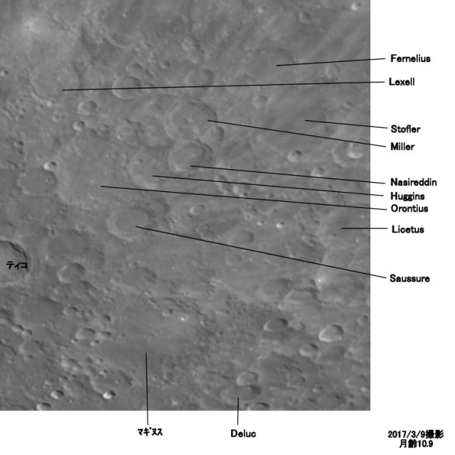 moon_pic_surface_tycho05.jpg
