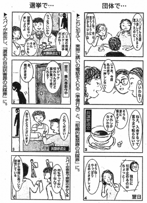 CCF_000157.jpg