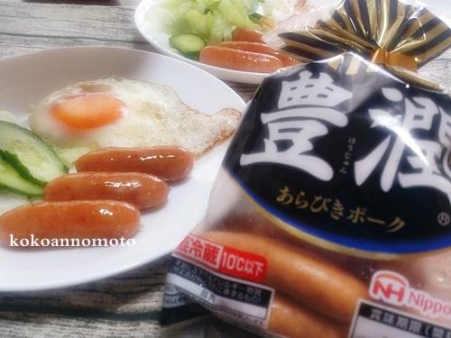 日本ハムさんの豊潤ウインナー