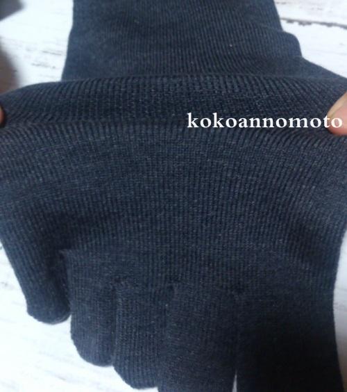 指先あったか靴下
