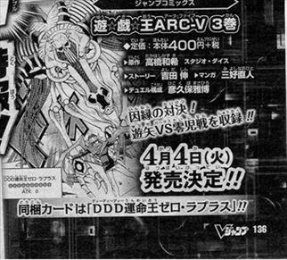 arc5s19-10_R.jpg