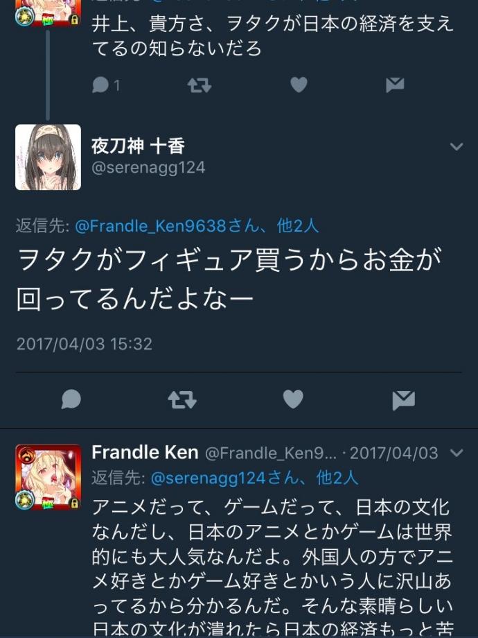 3_20170505172418925.jpg