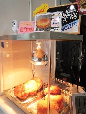 カツ丼ピロシキ☆