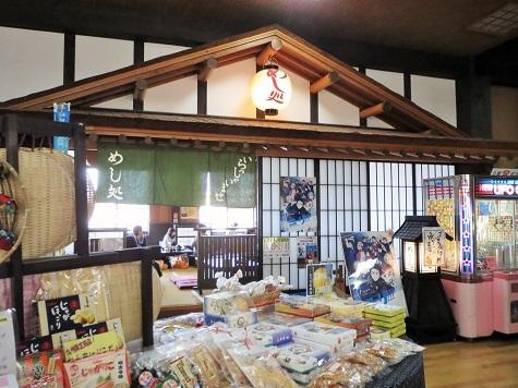 鏡山温泉食堂♪