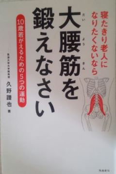 bookfc1.jpg