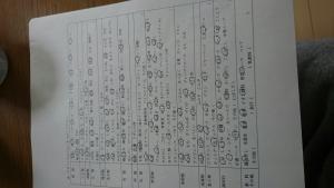 DSC_1089.jpg