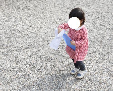 c_gangoji_1704.jpg