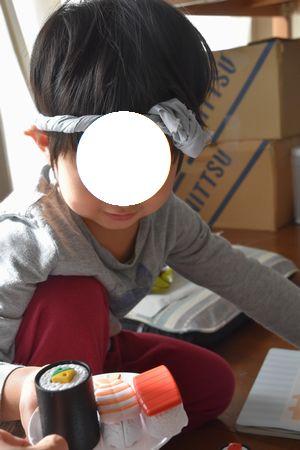 k_sushi.jpg